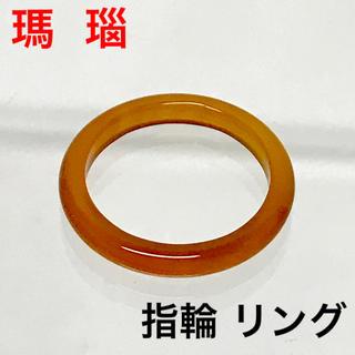 瑪瑙 指輪 リング        R-a(リング(指輪))