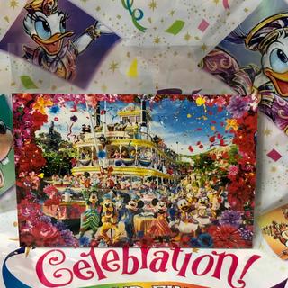 ディズニー(Disney)のディズニー イマジンニング・ザ・マジック ポストカード(切手/官製はがき)