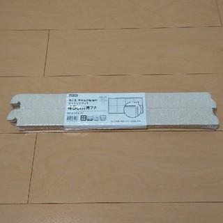 ニトリ(ニトリ)のニトリジョイントマットフチ 45cm(その他)