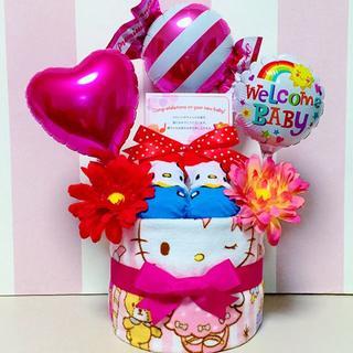 ●おむつケーキ キティちゃん 女の子 出産祝いに大人気!(その他)