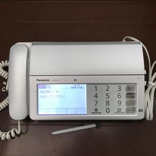 Panasonic - パナソニック 手書きFAX おたっくす KX-PD701-S 送料無料