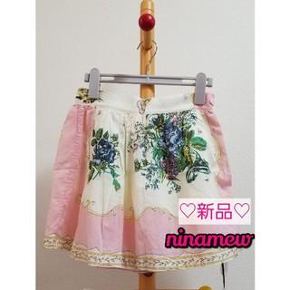 ニーナミュウ(Nina mew)の新品、最終値下げ⭐ninamew ミニスカート ⭐(ミニスカート)