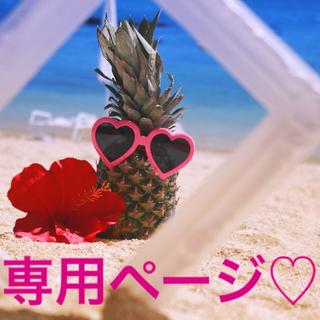 スーパージュニア(SUPER JUNIOR)のSuperJunior イトゥク♡SM公式 ポストカードサイズ生写真SE T(アイドルグッズ)