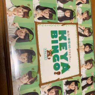 欅坂46 KEYABINGO Blu-ray ブルーレイ(お笑い/バラエティ)