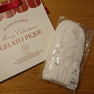 ジェラートピケ(gelato pique)の未使用 ☆ gelato  pique ジェラートピケ ノベルティ 手袋(手袋)