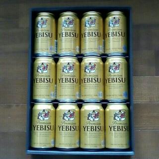 サッポロ(サッポロ)のエビスビール 12缶セット(ビール)