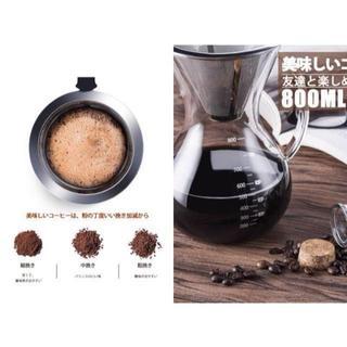 コーヒーメーカー コーヒードリッパー 800ML,(コーヒーメーカー)