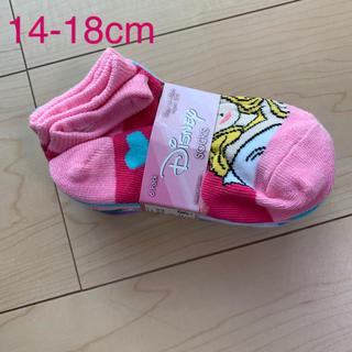ディズニー(Disney)の新品☆ディズニープリンセス靴下★14-18cm(靴下/タイツ)