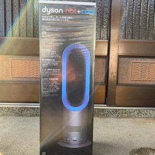 ダイソン(Dyson)のダイソン hot&cool(その他)