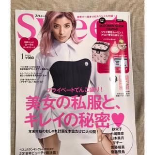 タカラジマシャ(宝島社)のsweet1月号 スウィート 宝島社 雑誌のみ ローラ(ファッション)