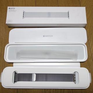 アップルウォッチ(Apple Watch)の(新品未使用)Apple Watch ミラネーゼループ 38mm シルバー (金属ベルト)