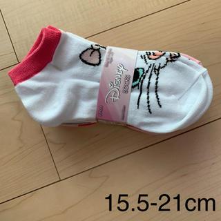 ディズニー(Disney)の新品★ディズニー靴下★マリーちゃん★15.5-21cm(靴下/タイツ)
