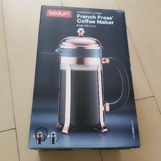 ボダム(bodum)のレア🐥フレンチプレスコーヒーメーカー 1L🌠カッパーゴールド(コーヒーメーカー)