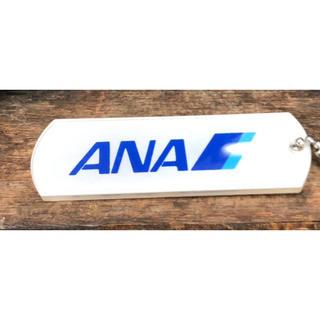 エーエヌエー(ゼンニッポンクウユ)(ANA(全日本空輸))のANAフライトタグ シンガポール購入 選択可能(航空機)