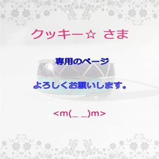 クッキー☆様専インディアンジュエリー リング パープル スギライト ターコイズ(リング(指輪))