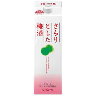梅酒(リキュール/果実酒)