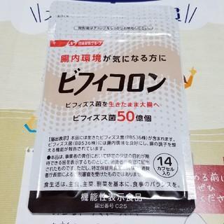 ニッシンセイフン(日清製粉)の ビフィコロン    14日分!(その他)
