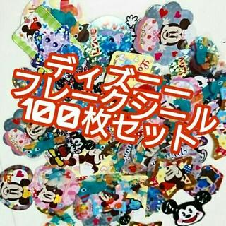 ディズニー(Disney)のフレークシール 100枚セット♡ディズニー(シール)