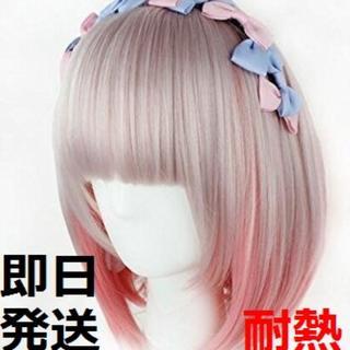 ★即日発送★ ロリータ風 ウィッグ コスチューム用小物 54~60cm ピンク(ウィッグ)