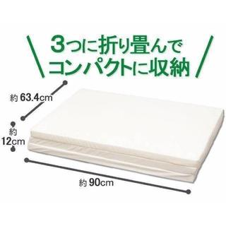 アイリスオーヤマ マットレス シングル MTRF-S ¥(マットレス)