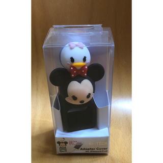 ディズニー(Disney)のアダプタケース ディズニー(バッテリー/充電器)
