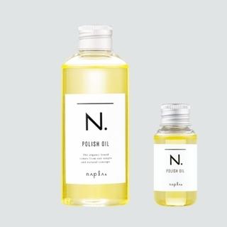 新品 N. ポリッシュオイル