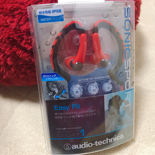 オーディオテクニカ(audio-technica)のオーディオテクニカ インナーイヤーヘッドホン レッド(ヘッドフォン/イヤフォン)