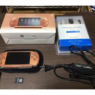 プレイステーションポータブル(PlayStation Portable)のPSP-2000 cfw導入済(携帯用ゲーム本体)