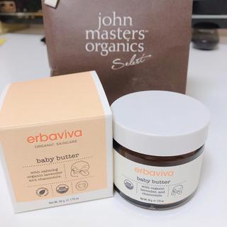 ジョンマスターオーガニック(John Masters Organics)のベビーバター❤️(ベビーローション)