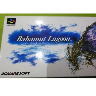 スーパーファミコン(スーパーファミコン)のスクウェア  バハムート ラグーン  未開封 未使用(家庭用ゲームソフト)