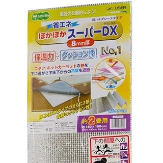 """""""(USER) 省エネホットマット ほかほか """"(その他)"""