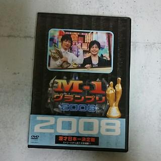 M-1グランプリ 2008 DVD(お笑い/バラエティ)