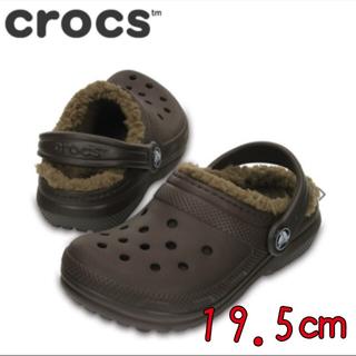 クロックス(crocs)の新品 19.5㎝ クロックス クラシック ラインド クロッグ キッズ ボア付き(サンダル)
