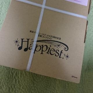 ディズニー(Disney)の東京ディズニーリゾート35周年記念 音楽コレクション Happiest(アニメ)