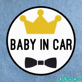 ベビーインカー【ステッカー】王冠 りぼん