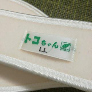 美品☆トコちゃんベルト2 LL 白色(マタニティウェア)