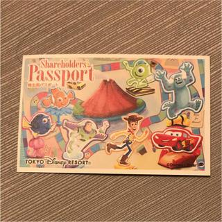 ディズニー(Disney)のディズニー チケット パスポート コレクション用(遊園地/テーマパーク)