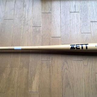 ゼット(ZETT)のZETT 長尺バット(バット)