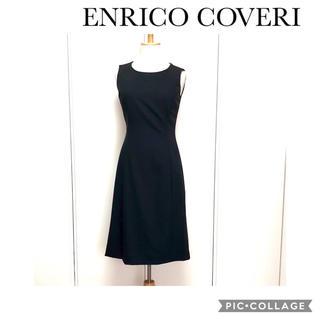 エンリココベリ(ENRICO COVERI)のENRICO COVERI ウール リトルブラックドレス(ひざ丈ワンピース)