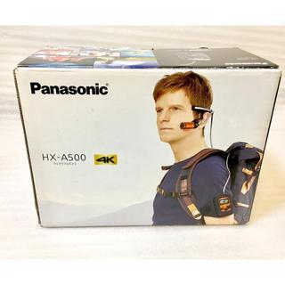 パナソニック(Panasonic)の【ほぼ未使用】 Panasonic ウェアラブルカメラHX-A500-D(ビデオカメラ)