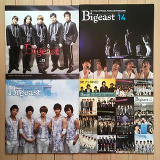 トウホウシンキ(東方神起)の東方神起 Bigeast 会報 4冊(K-POP/アジア)