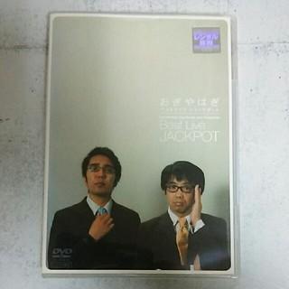 おぎやはぎLive DVD(お笑い/バラエティ)