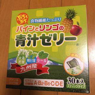 パインとリンゴの青汁ゼリー(青汁/ケール加工食品 )