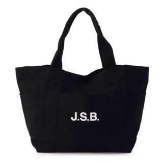 サンダイメジェイソウルブラザーズ(三代目 J Soul Brothers)の三代目JSB トートバッグ ポップアップ 限定(トートバッグ)