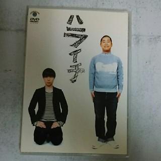 ハライチ DVD(お笑い/バラエティ)