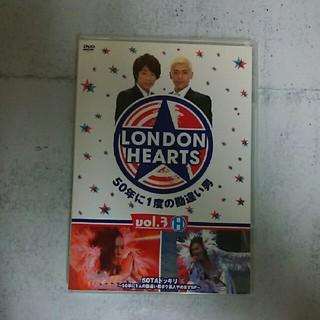 ロンドンハーツ 50TAドッキリ DVD(お笑い/バラエティ)