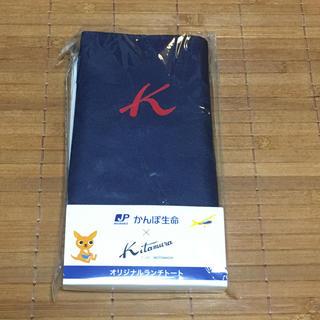 キタムラ(Kitamura)のキタムラ オリジナルランチトート(トートバッグ)