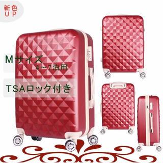 スーツケース 送料無料 新品 Mサイズ  ワインレッド
