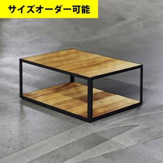 アイアン家具 センターテーブル オーク色(ローテーブル)