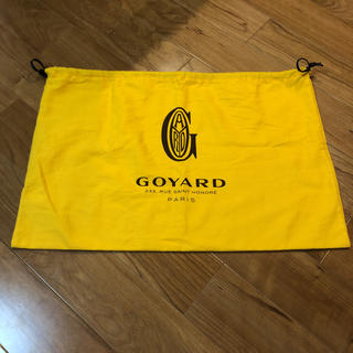 ゴヤール(GOYARD)のゴヤール 保存袋(ショップ袋)